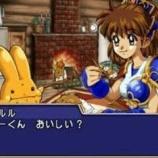 『「ぷよぷよが大ヒットやんけ!ぷよぷよまん出すやで~~」』の画像