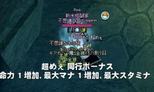 不思議な木の枝またデタ━━━゚(∀)゚━━━!!