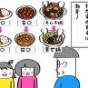 """キムチ鍋が食べたいよぉぉぉ!! 子ども用の味付け中心だった我が家の救世主""""二色鍋"""" 【ゼクシィbaby 】"""