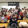 【アチューメント満員❗️会員参加 若干】3/3 東京レイキ講座(二部制) ※無料で参加者全員にオーラクリアリングによる骨盤の正常化を致します。