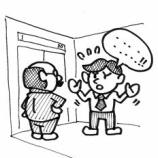 『「エレベーターピッチ」【847日目】』の画像
