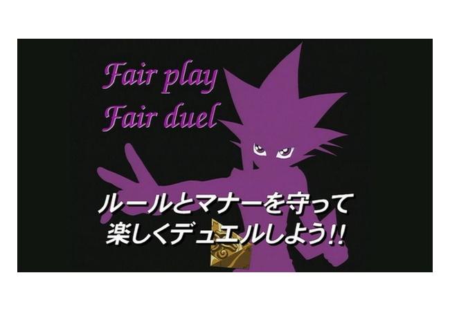 【悲報】遊戯王の大会、邪道戦術が面白すぎるwwwwwwww