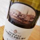 【秀逸な辛口白ワイン!オーストリアワイン!で人気のあったワイン②】