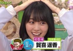 【朗報】賀喜遥香(ダンスA 歌A 顔SS スタイルS 絵S 人気S) ←これすげえわ