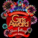 『【乃木坂46】乃木坂モデルメンバー『GirlsAward 2015』を振り返る』の画像