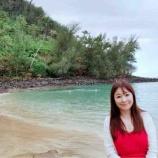 『ケエビーチ』の画像