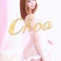 「Choa -チョア-」ジア【鶯谷:韓国デリヘル】