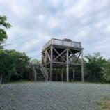 『【ゆるキャン△2聖地】三ケ日高山ふれあいの森展望台に行ってきた!』の画像