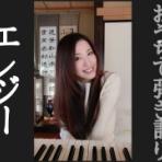 せきぐちゆき オフィシャルブログ -由紀帳-