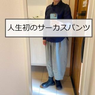 Rinのシンプルライフ〈50代からの暮らしの整え方・小さな平屋暮らし〉