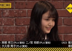 【驚愕】久保史緒里ちゃんの表情・・・・・