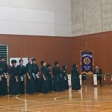 『本日の大会(ライオンズ剣道大会)』の画像