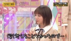 【乃木坂46】与田祐希のこのテロップは多分専用じゃないよね?