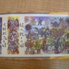 『エクスデバイザーでウルトラマンギンガ超人銀河秘伝の書をリードせよ!』の画像