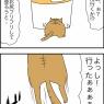 最近は猫のトイレも色々進化してるね!