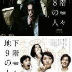 げきだん ★ hiko2*blog ★ ひこひこ