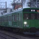 『11/23 1013F 緑の電車ラッピング完了!』の画像