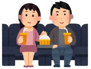 久しぶりに映画館で映画見たけど今すごいな