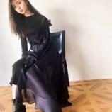 『【乃木坂46】全身真っ黒・・・齋藤飛鳥さん、モノトーンコーデの色気・・・』の画像