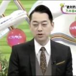 『【乃木坂46】バナナマン設楽、ノンストップで白石麻衣卒業について語る!!!『白石もついに卒業か・・・』』の画像