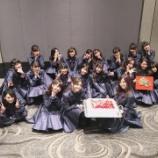 『【乃木坂46】素晴らしい光景!『レコード大賞』巨大ケーキを乃木坂メンバーが囲む!!!』の画像
