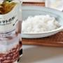 無印で話題の糖質オフカレーが便利♪食欲の秋の食べすぎ防止対策!