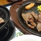 『ファミレスで自分で焼く「ビーフカットステーキ」@ガスト 川西能勢口店』の画像