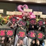 『【乃木坂46】こんなに集まるとは・・・さすが愛されみさ先輩・・・【衛藤美彩 卒業ソロコンサート】』の画像