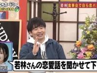 【日向坂46】松田好花、宮崎食事会でも有能ぶりを発揮していたwwwwwwwww