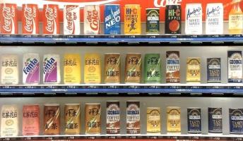 【画像】20年前のコカ・コーラ自販機のラインナップがこちらwwwwwwwwww