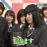 『欅坂46長沢菜々香、けやかけMC澤部さんに全てを委ねる笑』の画像