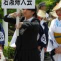2013年 第10回大船まつり その14(岩瀬婦人会)