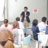 『【開催レポート】「為になり、前向きな気持ちになりました!」OKa-Biz秋元センター長をお招きした第8回セミナーは大好評でした!』の画像