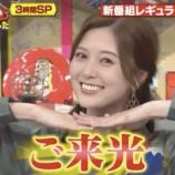 『【gifあり】うおおお!!!白石麻衣『ご来光』!!!!!!!!!!!!キタ━━━━(゚∀゚)━━━━!!!』の画像