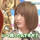 『欅坂46土生瑞穂、尼神インターさんからのコメント動画を見終わった後のコメントがヤバすぎる!笑【欅って、書けない?】』の画像