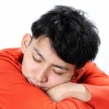 『コレだけは寝る前に考えちゃいけない』の画像