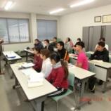 『日本語勉強会』の画像