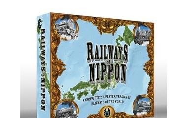 『レビュー10:重ゲーだけどルールは少なく分かりやすい、レイルウェイズ・オブ・ニッポン(Railways of Nippon)』の画像