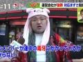 【画像】 TBSに出たNGT48山口真帆ファンの男がヤバいと話題にwwwⅴwwwⅴwww
