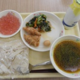 『1月29日の給食』の画像