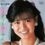 かじやんのヒット曲&チャートレビュー