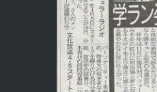 日向坂が乃木坂からバトンを受ける!