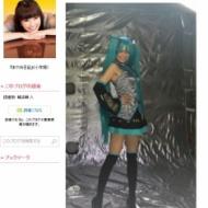 小林麻耶(36)初音ミクコスプレが想像以上に可愛すぎるwwwwww【画像あり】 アイドルファンマスター