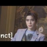 『NCT 127日本デビュー1周年』の画像