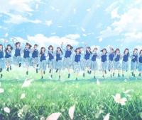 【日向坂46】デビューシングル「キュン」女性アーティストのファーストシングルとして、歴代最高の初週売り上げを記録!