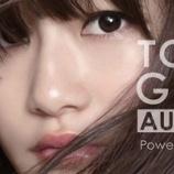 『香港初!ファッションフェス『TOKYO GIRLS AUDITION スナップ選考会』がまもなく開催☆』の画像