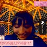 """『『乃木坂どこへ』外国人ドッキリプロデューサー """"まさかの人物""""だったことが判明!!!!!!』の画像"""