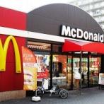 ウーバーイーツでマクドナルドの「スマイル」だけ注文してみた結果wwwwww