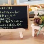 ファミールほのか&吉野デイサービスセンターほのか日記