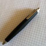 『モチベーションがあがる?へんなカタチの筆記具「ラミー スクリブル L185B」』の画像
